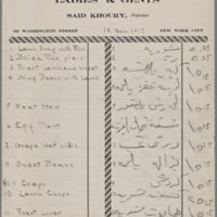 The Syrian Restaurant for Ladies' & Gents (1917)